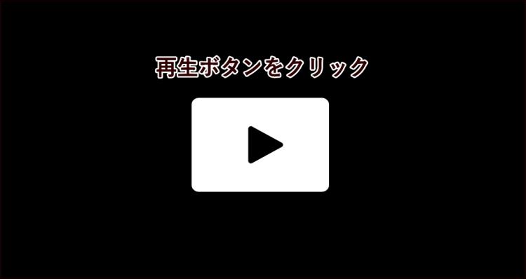 21-7 【芸能人】壇蜜のイメージビデオがAV以上の衝撃的エロさ!鬼シコ間違いナシ動画!
